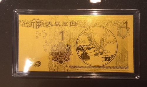 banknote, 24k solid gold,       45 x 090 mm x 0,07 mm,  weight 0,5 gramm fine gold 999  gold / pc